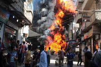 انفجار تروریستی در حلب ده ها کشته و زخمی برجاگذاشت