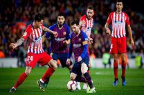 نتیجه بازی اتلتیکومادرید و بارسلونا/ آتش بازی مسی در دقیقه 86