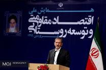 چگونگی قرارداد اجرای آزادراه بندر شهید رجایی - ایسین - تونل شهید میرزایی ابلاغ شد