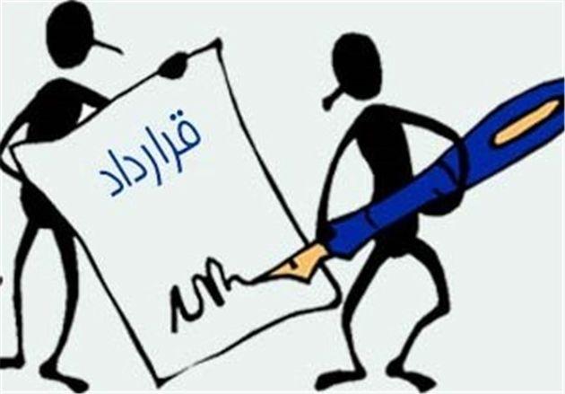 سامانه ثبت قراردادهای کار رسما راه اندازی می شود