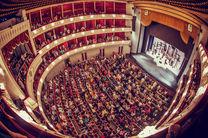 اجرای کنسرت آذربایجانی ویژه بانوان در تالار وحدت