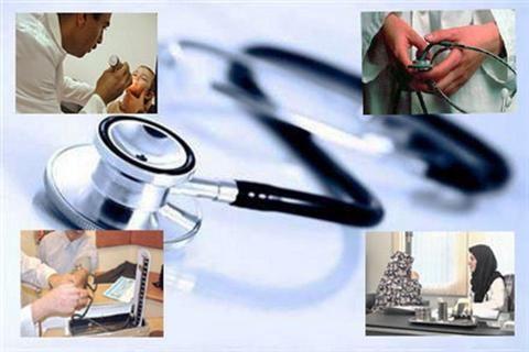 رسیدگی به بیش از ٢٧ میلیون نسخه مراجعات سرپایی مربوط به پزشکان مستقل طرف قرارداد