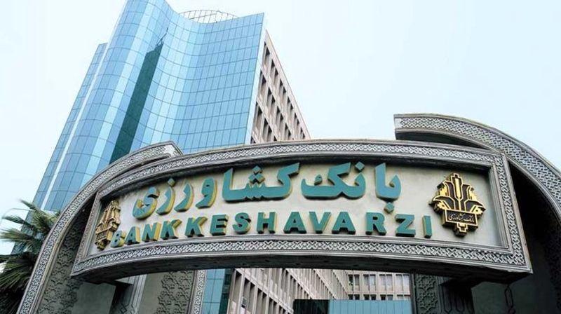 مدیر عامل بانک کشاورزی از توسعه شهرک های گلخانه ای حمایت کرد