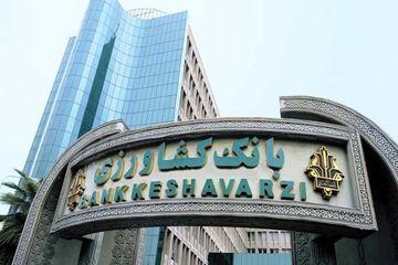 نشست  مدیرعامل بانک کشاورزی با مدیر شعب این بانک  استان خراسان شمالی/جذب 90 درصدی اعتبار طرح اشتغال پایدار روستایی و عشایری