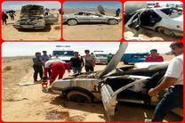 امدادرسانی به 105 حادثه دیده توسط جمعیت هلال احمر استان اصفهان