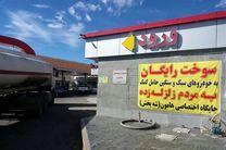 توزیع بیش از 24 میلیون لیتر بنزین در جایگاههای سوخت مناطق زلزلهزده