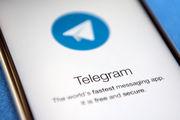 رفع فیلتر تلگرام تا پایان مهرماه 98 ؟!