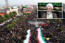 دعوت نمایندۀ ولی فقیه در گیلان برای شرکت پرشور در راهپیمایی یومالله ۱۳ آبان