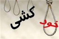 خودکشی دو زن در بهمئی
