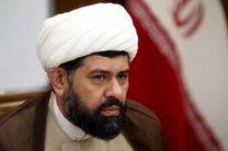 قائم مقام سازمان تبلیغات اسلامی منصوب شد