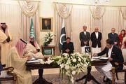 Saudi Arabia's $20bn investment pledge in Pakistan