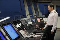 آغاز نخستین دوره دریانوردی افسردوم کشتی های اقیانوس پیما در هرمزگان