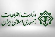 هلاکت شرور معروف جنوب سیستان و بلوچستان