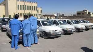 کشف 6 دستگاه خودرو  مسروقه در نجف آباد