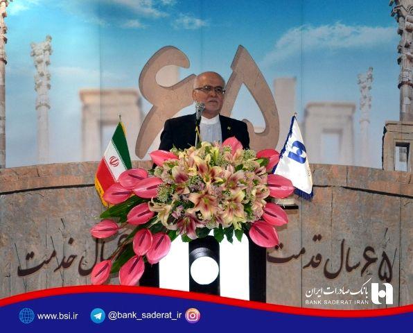 سرعت فروش اموال مازاد بانک صادرات ایران بیشتر خواهد شد