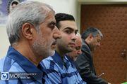 لغو جلسه دادگاه رسیدگی به اتهامات تیمور عامری
