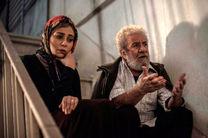 چها راه استانبول فرم جشنواره ملی فجر را پر کرد