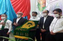 تجلیل از مقام امامزاده شاه ابوالحسن با حضور خادمیاران آستان قدس شهرستان خمینی شهر