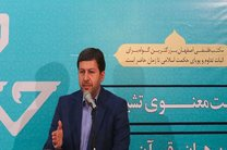 توسعه شهری هرگز میراث کهن اصفهان را تحت تاثیر قرار نمی دهد