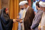 ۲۱۰ نفر از فعالان حوزه وقف و رسانه استان اصفهان  تجلیل شدند