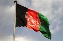انفجار تروریستی در ولایت لقمان افغانستان دست کم 3 کشته برجا گذاشت
