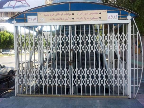 گفتن از مشکلات پل های عابر پیاده لالایی برای شهرداری بندرعباس