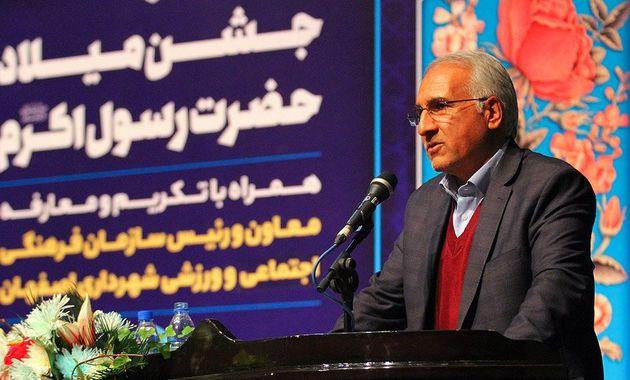 شهرداری متولی حوزه های فرهنگی شهر نیست
