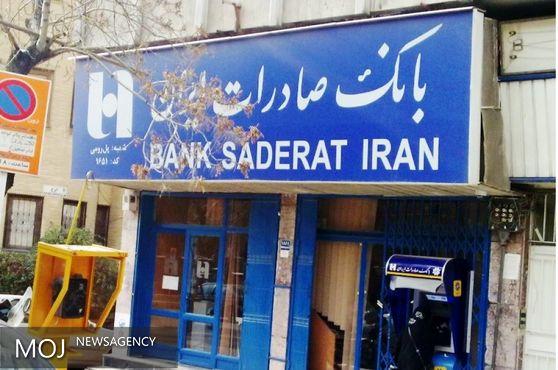 جشنواره حساب های دلسپرده پس انداز بانک صادرات ایران آغاز شد