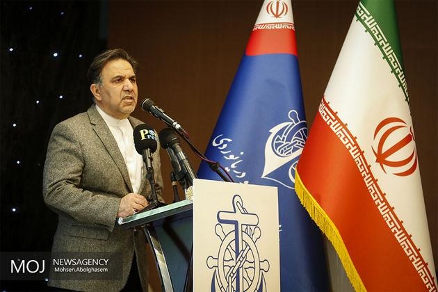 پلاسکو به عنوان یک ساختمان، نماد زندگی مدرن در ایران بود