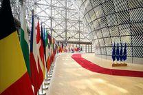 اتحادیه اروپا، تحریم ها علیه ونزوئلا را 1 سال دیگر تمدید کرد