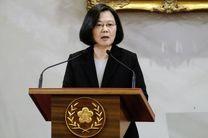 تایوان از برگزاری رزمایش های نظامی جدید علیه تهدید چین خبر داد