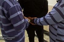 محاکمه سه متهم یک پرونده لیزینگ خودرو