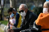 یونان نخستین مورد از مرگ بر اثر ابتلا به ویروس کرونا را تایید کرد