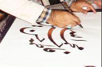 با پیروزی انقلاب، ایران گامی بزرگ در عمل به قرآن برداشت
