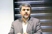 بانکداری اسلامی هدف راهبردی بانک مهر اقتصاد است