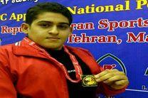 رکورددار جهان و آسیا، مدال خود را به زلزلهزدگان کرمانشاه تقدیم کرد