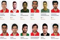 فهرست ۱۲ نفره بسکتبال ایران برای بازیهای آسیایی