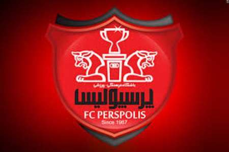 درخواست به ادامه عضویت هواداران در 3090 ازسوی باشگاه پرسپولیس