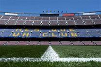 رکوردشکنی بارسلونا در کسب درآمد