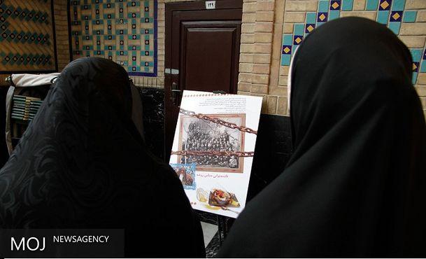 نمایشگاه «قیام مردم متدین در مسجد گوهرشاد» در حرم رضوی برپا شد