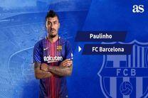پائولینیو به بارسلونا پیوست