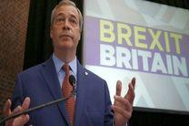 رهبر حزب «یوکیپ» بریتانیا استعفا کرد