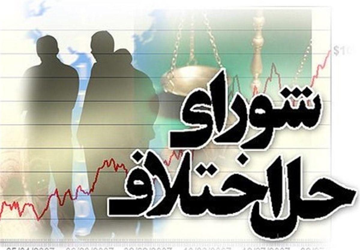 لایحه شوراهای حل اختلاف در دولت به تصویب رسید