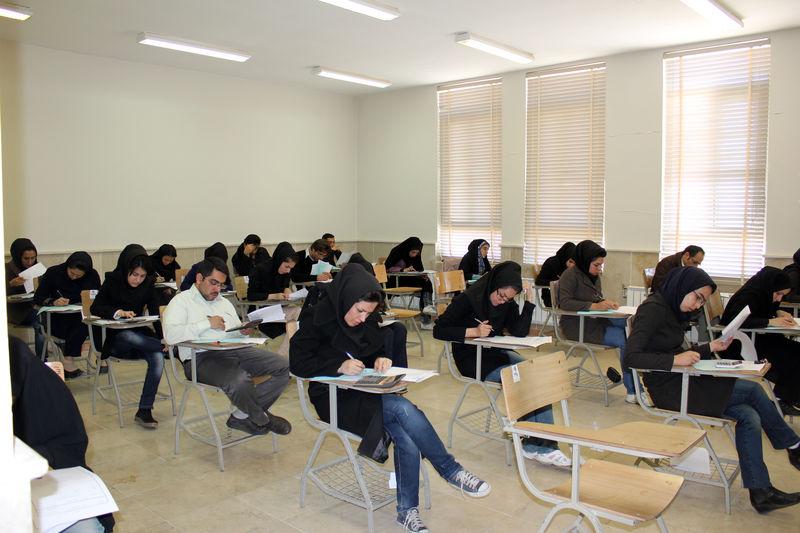 تغییر تاریخ امتحانات پایان ترم در دانشگاه یزد