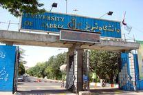 دانشگاه تبریز امتیاز انتشار یک مجله جدید را کسب کرد