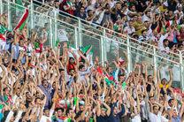 تماشای دیدار ایران و ازبکستان در ورزشگاه آزادی رایگان است