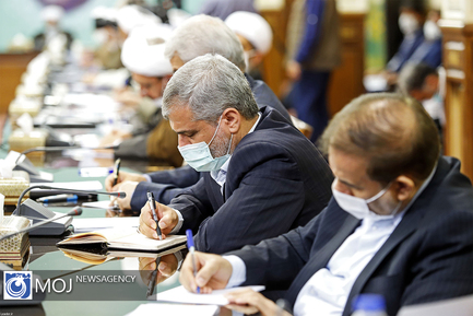 ارتباط تصویری مقام معظم رهبری با مسئولان قضایی