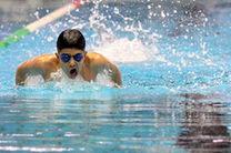 قهرمانی تهران در رقابتهای شنای جانبازان و معلولین کشور