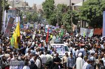 آغاز راهپیمایی روز جهانی قدس در تهران