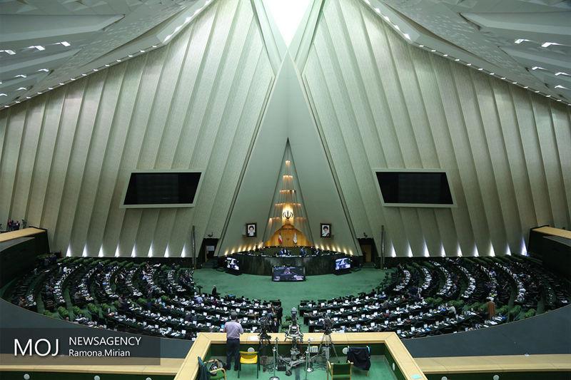 تاکید وکلای ملت بر شفافیت شرکت های زیر مجموعه نهادهای عمومی غیر دولتی در صحن علنی